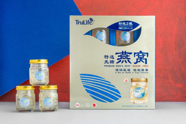 TruLife Premium Bird's Nest (Sugar Free) Gift Pack
