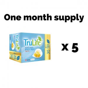 Bird's Nest Sugar Free one month supply