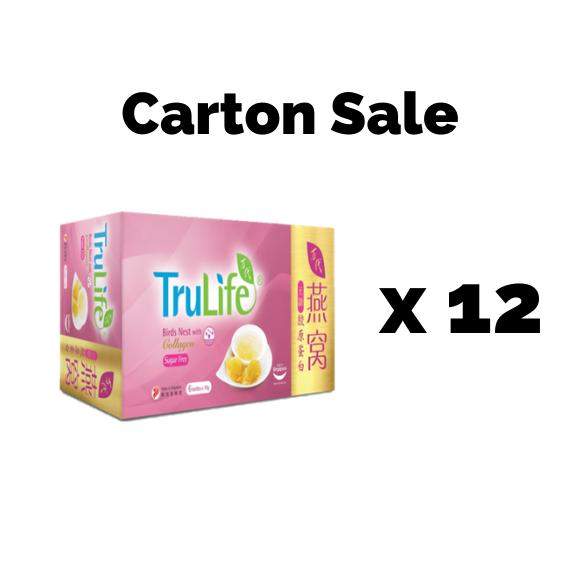Bird's nest sugar free collagen carton sale