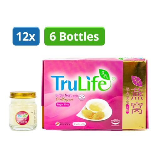 Premium Bird's Nest With Collagen (Sugar Free) [Carton Sale – 12 Boxes]