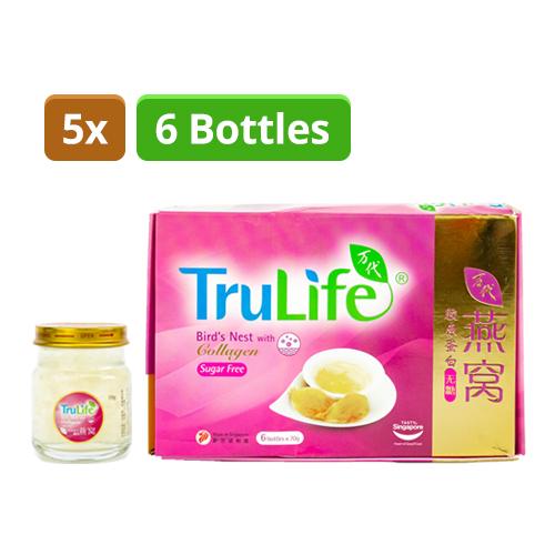 Premium Bird's Nest With Collagen (Sugar Free) [1 Month Supply – 5 Boxes]