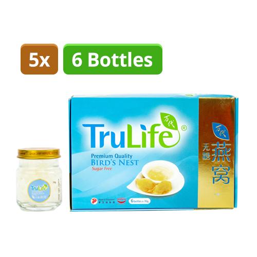 Premium Bird's Nest (Sugar Free) [1 Month Supply – 5 Boxes]