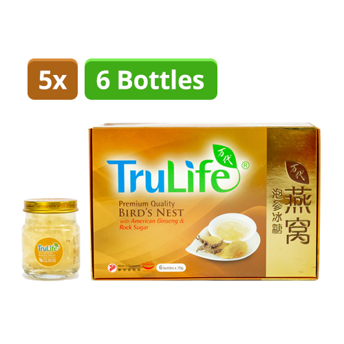 Premium Bird's Nest With American Ginseng & Rock Sugar [1 Month Supply – 5 Boxes]