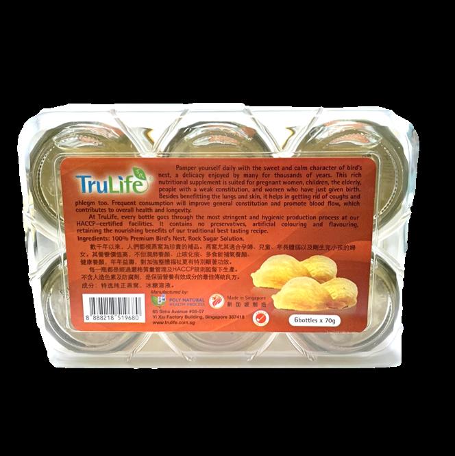 TruLIfe Premium Quality Bird's Nest With Rock Sugar - International